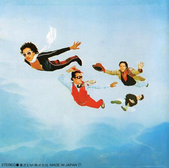 flying album cover japan